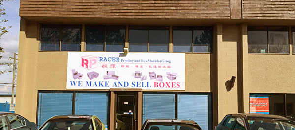 Factory Store Front of Racer Boxes in Richmond BC